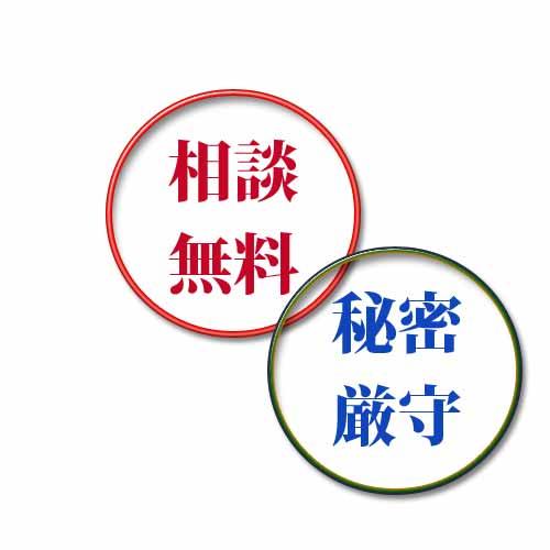 山口県 知財総合支援窓口(特許・実用新案・商標・意匠)山口県 知的財産 の中小企業の 知的財産に関する、ご相談を山口県 知的財産 の支援、特許・実用新案・商標・意匠に関する支援